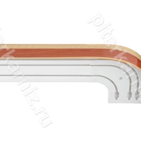 """Карниз 3 ряда """"Греция"""" Вишня/золото с поворотом 320 см Крючки"""